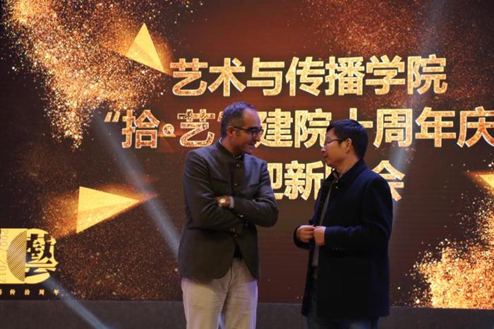 Teaching in China 2017